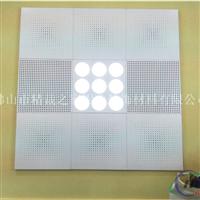 生產供應商銷售展會工程板鋁扣板