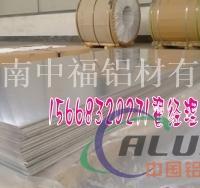 5052铝板汽车汽罐铝合金板厂家批发