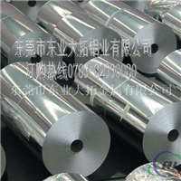 1145铝合金 1145工业纯铝带厂家