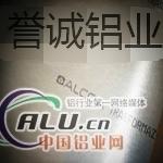 氧化铝板今日报价 5052铝板畅销