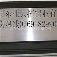 供��西南�X1145�X合金 1145��X板