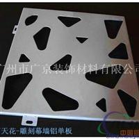 金属雕花铝单板、白色雕花铝板厚度吊顶