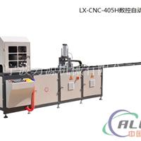 LYCNC405H数控准确自动铝切割机