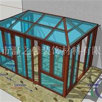 铝合金阳光房,阳光房案例,阳光房厂家生产