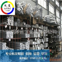 ly12铝排 国产高精密铝排