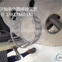 上海保持架自动喷砂机