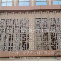 熱轉印木紋鋁窗花廠家直銷
