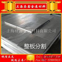 5083H32铝板厂商 优质正品