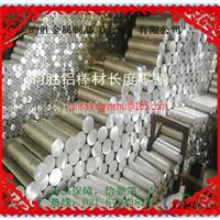 厂家低价提供5A12铝棒  5A12铝合金