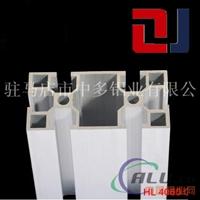中多铝4080流水线框架多功能支架铝型材