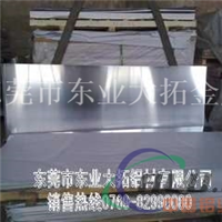 耐腐蚀铝合金板 5086O态薄铝板