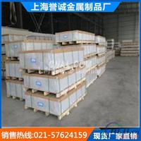 武汉5083铝合金材料  特殊规格可加工定做