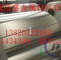 优质5052铝板  通化7075铝板规格