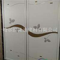 衣柜板门移门 镁铝合金型材批发价格
