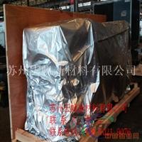 供應鋁箔立體袋、大型機械防潮袋
