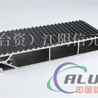 信元铝业生产电梯踏板铝型材