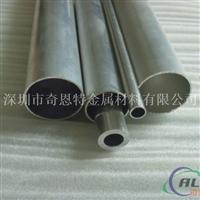 6063大口径铝合金管材