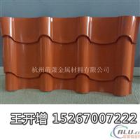0.9mm厚屋面材料鋁合金瓦765型