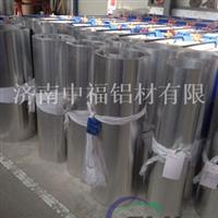 专业供应管道保温铝皮 保温铝卷