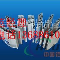 船舶用铝型材制品深加工CNC数控加工