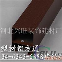 木纹铝方通 火热售卖吊顶铝方通 豪亚铝方通吊顶