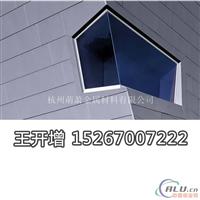 矮立边铝镁板平锁扣墙面板