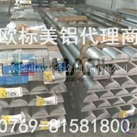 进口AA7175铝棒