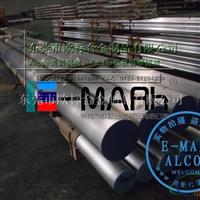 美国ALCOA7175铝棒 7175耐磨铝棒