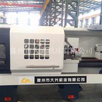 廠家熱銷數控車床CAK6150精密 高速質量保障