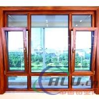 门窗型材 建筑型材采购询价信息