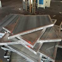 L型边框铝网板筛网厂家