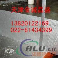 優質5052鋁板 酒泉7075鋁板規格