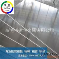 1100纯铝合金板 1060高韧性铝板