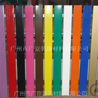 郑州市哪里有厂家直销牌匾彩钢扣板卖的?