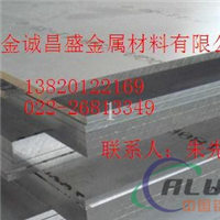 优质5052铝板 铜仁7075铝板规格
