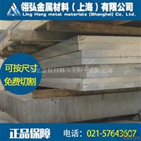 6A02鋁排力學性能