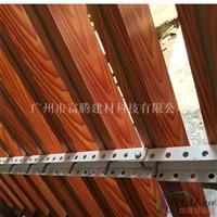 铝天花吊顶木纹铝方通、弧形铝方通