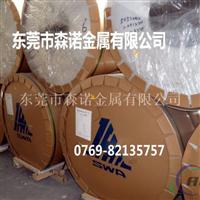 东莞6063铝板材质报告
