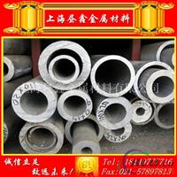 2A04细铝管 耐高温方形铝管