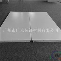 安微省铝扣板天花厂家 办公室铝扣板尺寸