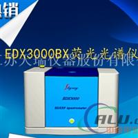 XRF有害物质检测仪