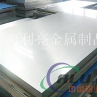 ENAWAlMn1Mg1铝板价格