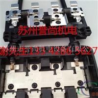光伏接线盒焊接设备(铝板支座)
