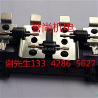 接線盒焊接設備(鋁支座)