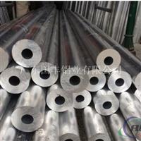 铝管7075特硬铝管