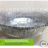 一次性铝箔碗 微波炉锡纸饭盒 披萨盘