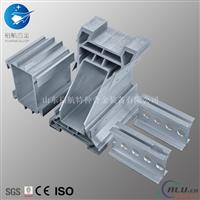 軌道交通鋁型材\軌道型材