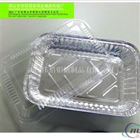 WB-213一次性烧烤外卖锡纸餐盒 锡纸餐盒