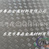 6061超长超宽花纹铝板