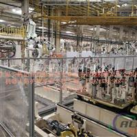 围栏铝型材设备框架铝型材安全围栏铝材